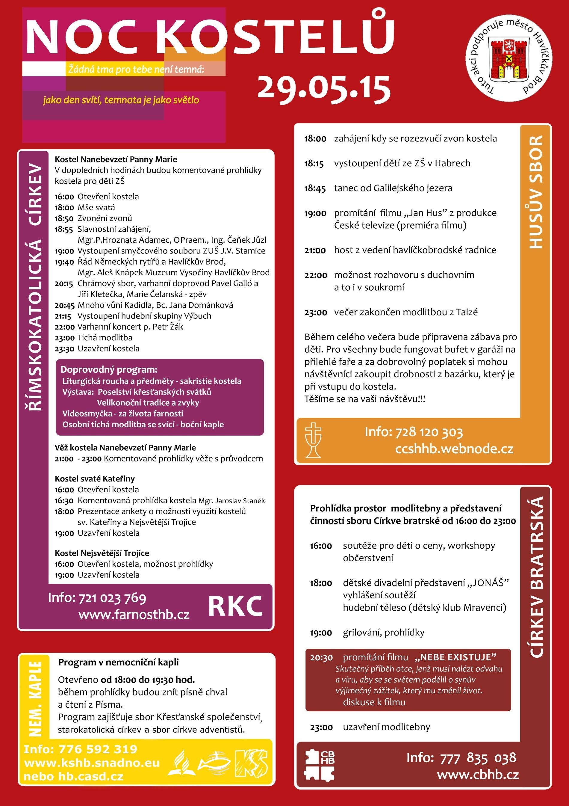 plakátek-NOC-2015-korektura-4